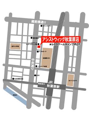 2011081108.jpg