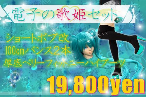 2011121801.jpg